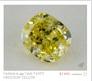 Fancy Yellow Canary Diamonds