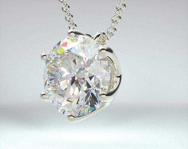 14K White Gold Scallop Basket Diamond Pendant (Mounting)